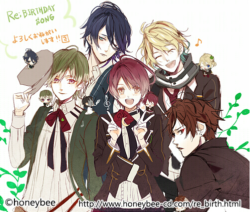 Re:Birthday Song English Translation Patch [Complete