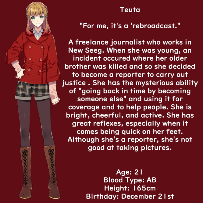 img_character_portrait_teuta_01 TRANSLATED